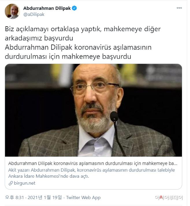 압둘라만 딜리팍