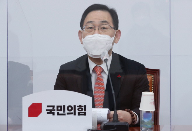 국민의힘 코로나19 대책특위 회의