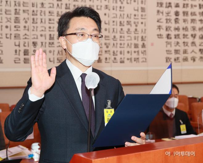 김진욱 공수처장 후보자 인사청문회