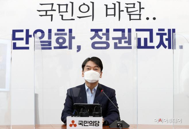 안철수, 야권단일화 관련 기자회견