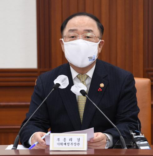 홍남기 혁신성장 회의