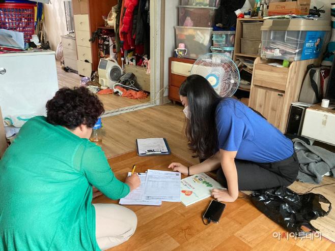 집 없는 서민 주거복지 서비스 '강화' (3)