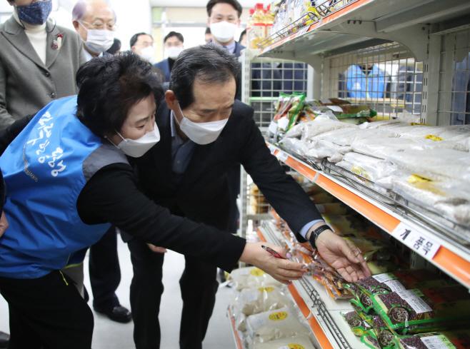 정세균 총리, 영등포구 영원마켓 방문