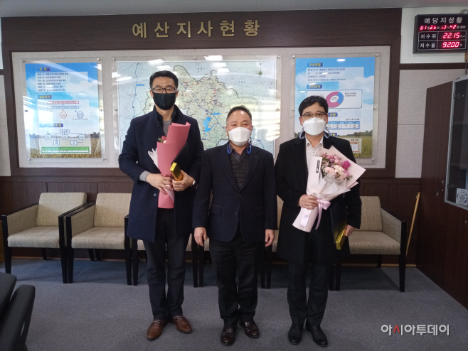 """농어촌공사 예산지사""""농산어촌행복대상""""시상"""