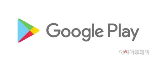 구글플레이 로고
