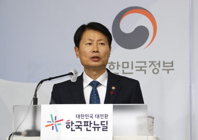 21년도 업무계획 발표하는 김강립 식약처장