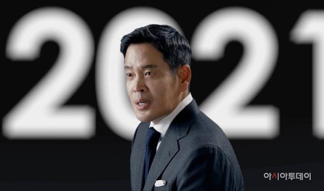 정용진 2021 신년사