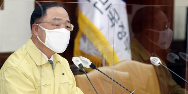 홍남기 비경중대본회의 주재
