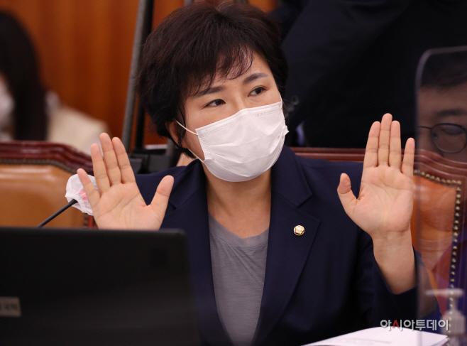 [국감 2020] 법제사법위원회 국감