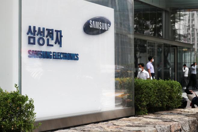 삼성전자 가전사업부 일부 재택근무 도입 검토<YONHAP NO-2654>