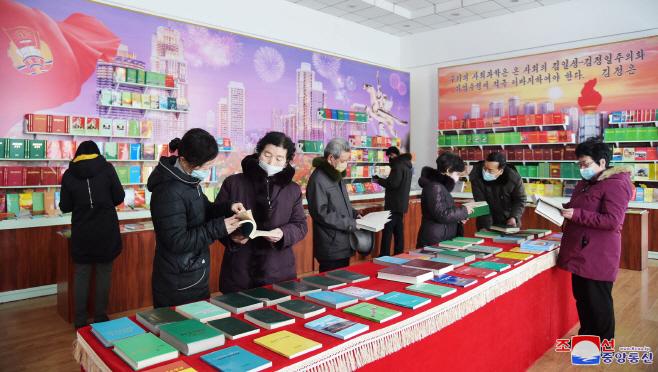 북한 노동당 8차대회 기념 전람회