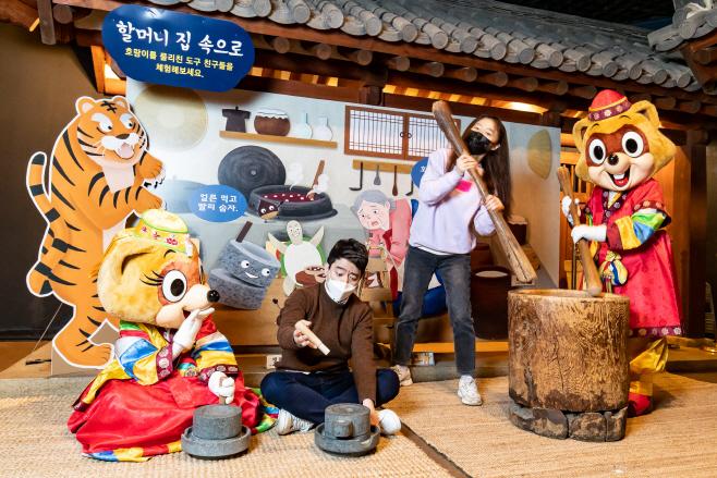 여행/ 롯데월드 민속박물관 겨울동화 체험