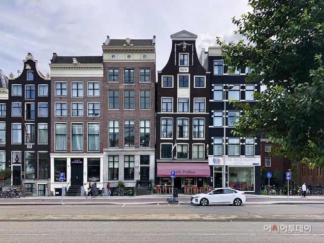 210229_암스테르담
