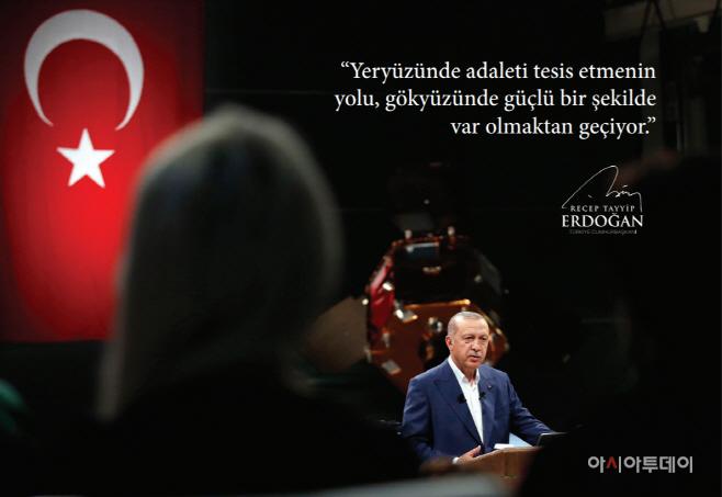 터키 국가 우주 프로그램2