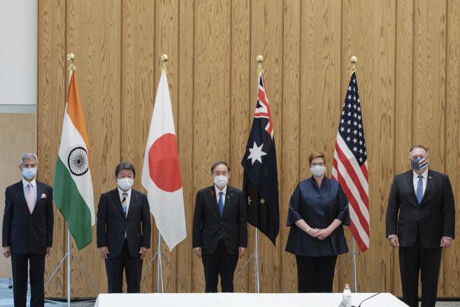 쿼드 외교장관 회의