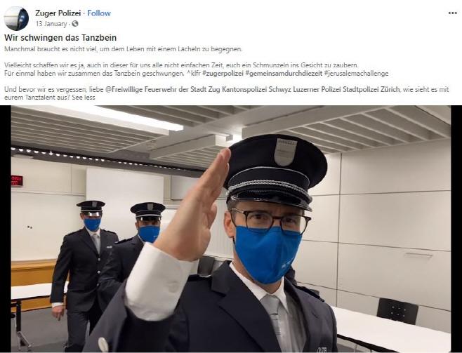 스위스경찰