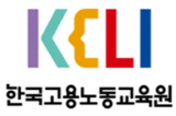 한국고용노동교육원_로고