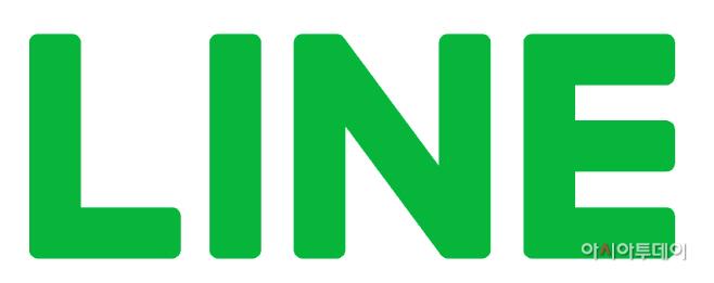 [이미지] 라인 공식 로고