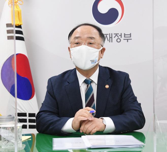홍남기 관계장관회의