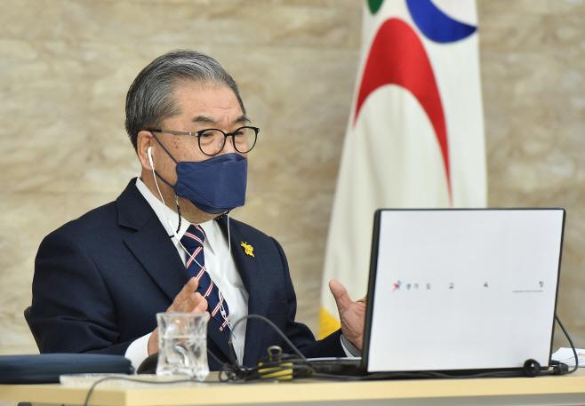 경기도교육감 2021 새해 온라인 기자회견