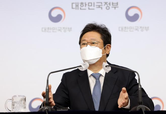 20210225-황희 장관 출입기자 간담회11