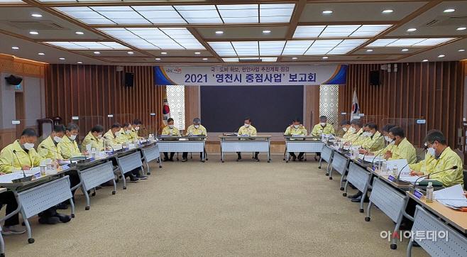 영천시) 2021 중점사업 보고회 현장 사진