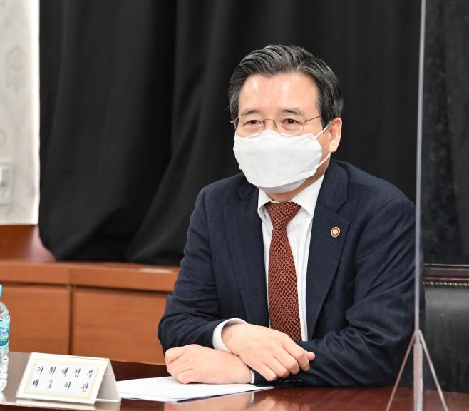 김용범 농축산물 가격안정회의