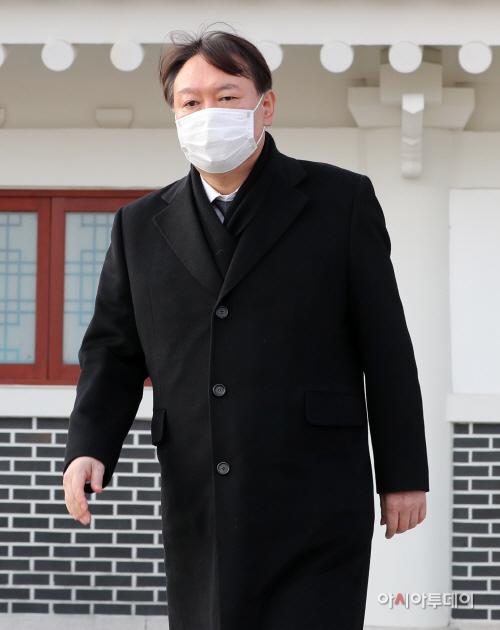 윤석열 검찰총장, 현충원 참배