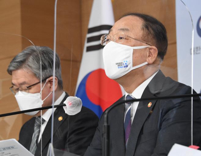 홍남기 추경브리핑2