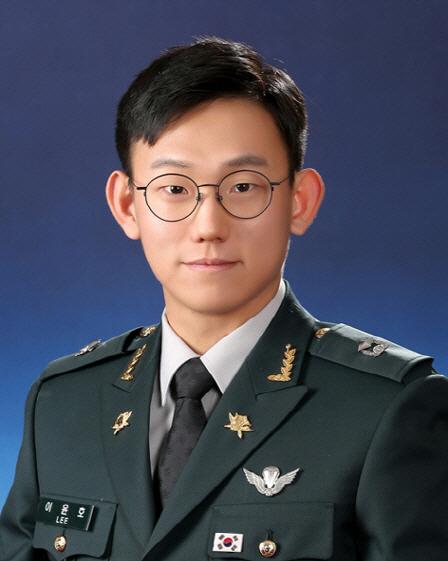 육사, 제77기 졸업 및 임관식 개최