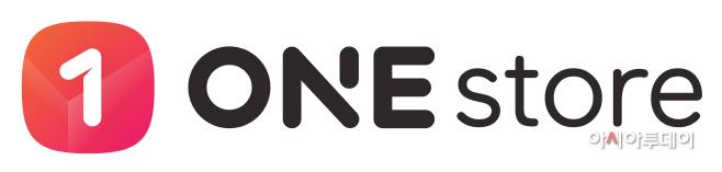 원스토어 기업 로고 이미지