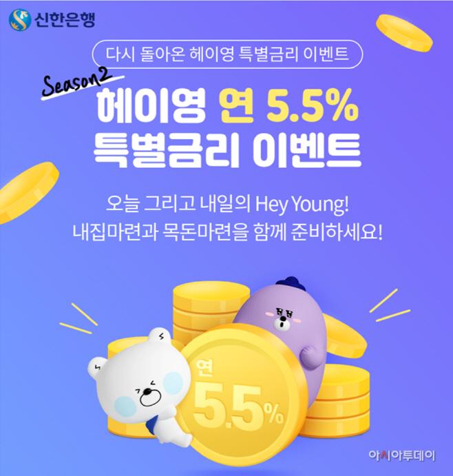 헤이영_보도자료