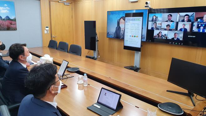 농협은행 해외점포 화상회의 보도자료 사진