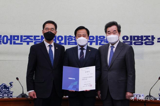 장현국 의장, 더민주 대외협력위 부위원장에 임명
