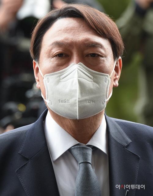 윤석열 검찰총장직 사의 표명2
