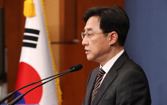 '국토부·LH 가족까지 토지거래 전수조사'