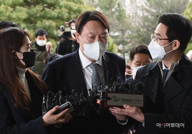 윤석열 검찰총장직 사의 표명1