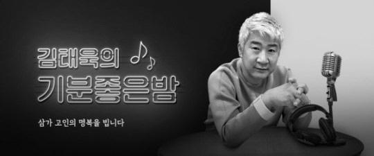 김태욱 아나운서