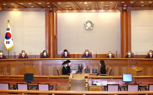 헌법재판소 선고
