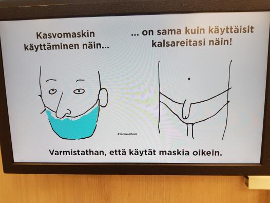 핀란드 약국의 마스크 사용 안내 그림