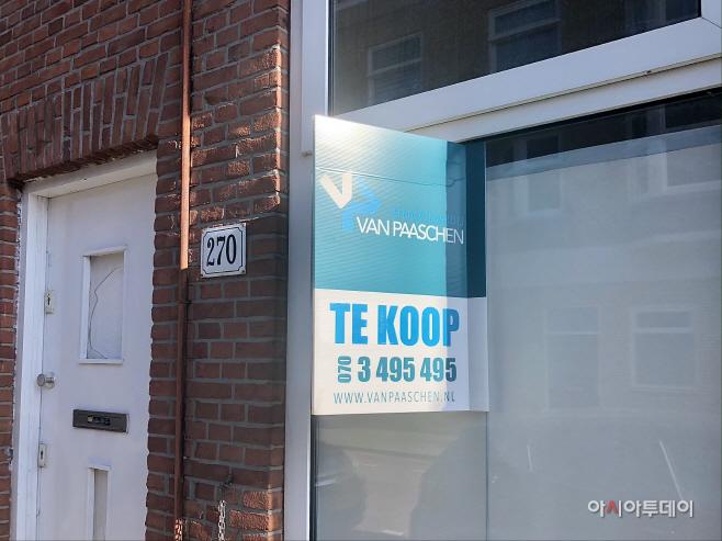 210314 네덜란드 주택난