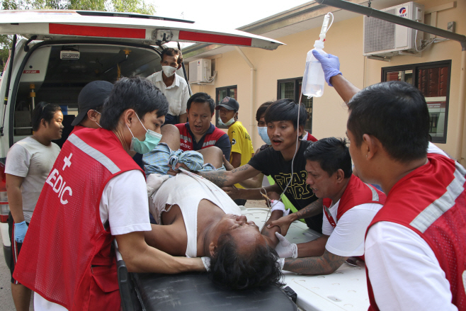 Myanmar <YONHAP NO-3656> (AP)