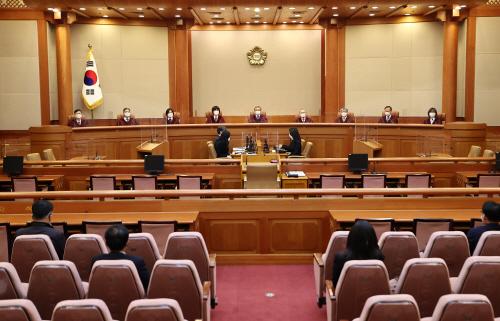 국가유공자법 위헌 여부 선고
