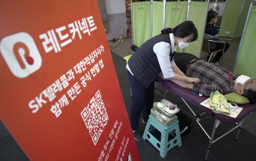 20210406_SK 레드커넥트 헌혈캠페인-3