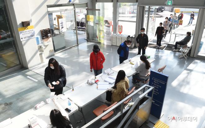서울시장 보궐선거 투표소1