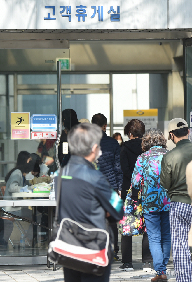 서울시장 보궐선거 투표소4