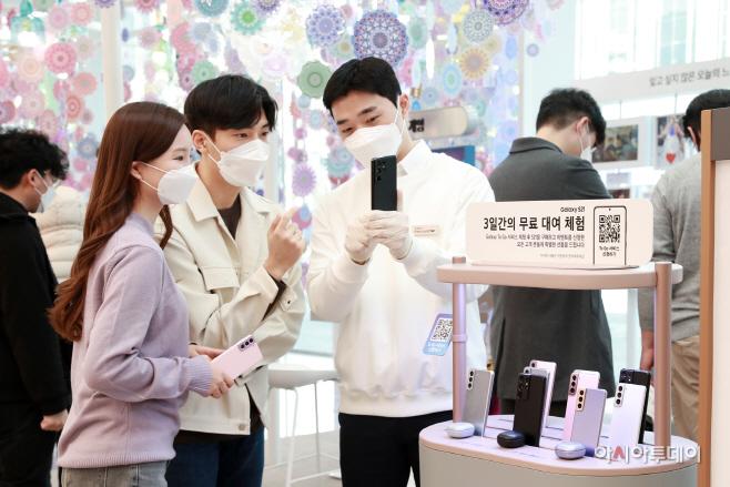 삼성 갤럭시 To Go 서비스 (1)