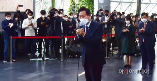 오세훈 서울시장 시청 첫 출근