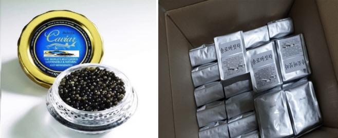 불법수입판매_캐비어+송로버섯