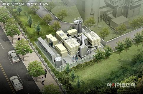 수소연료전지 발전소